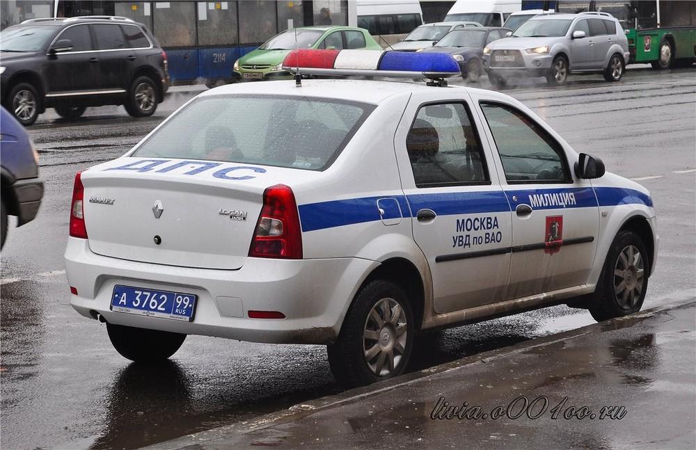 Forex в москве